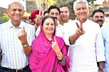 गुरदासपुर लोकसभा चुनाव में भाजपा की शर्मनाक पराजय