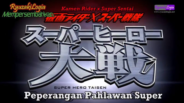 Kamen Rider X Super Sentai The Movie: Super Hero Taisen