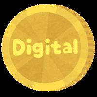 仮想通貨のイラスト(Digital)