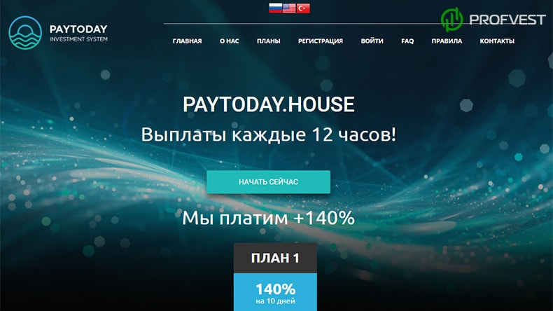 Paytoday 40% прибыли - всего за 10 дней!