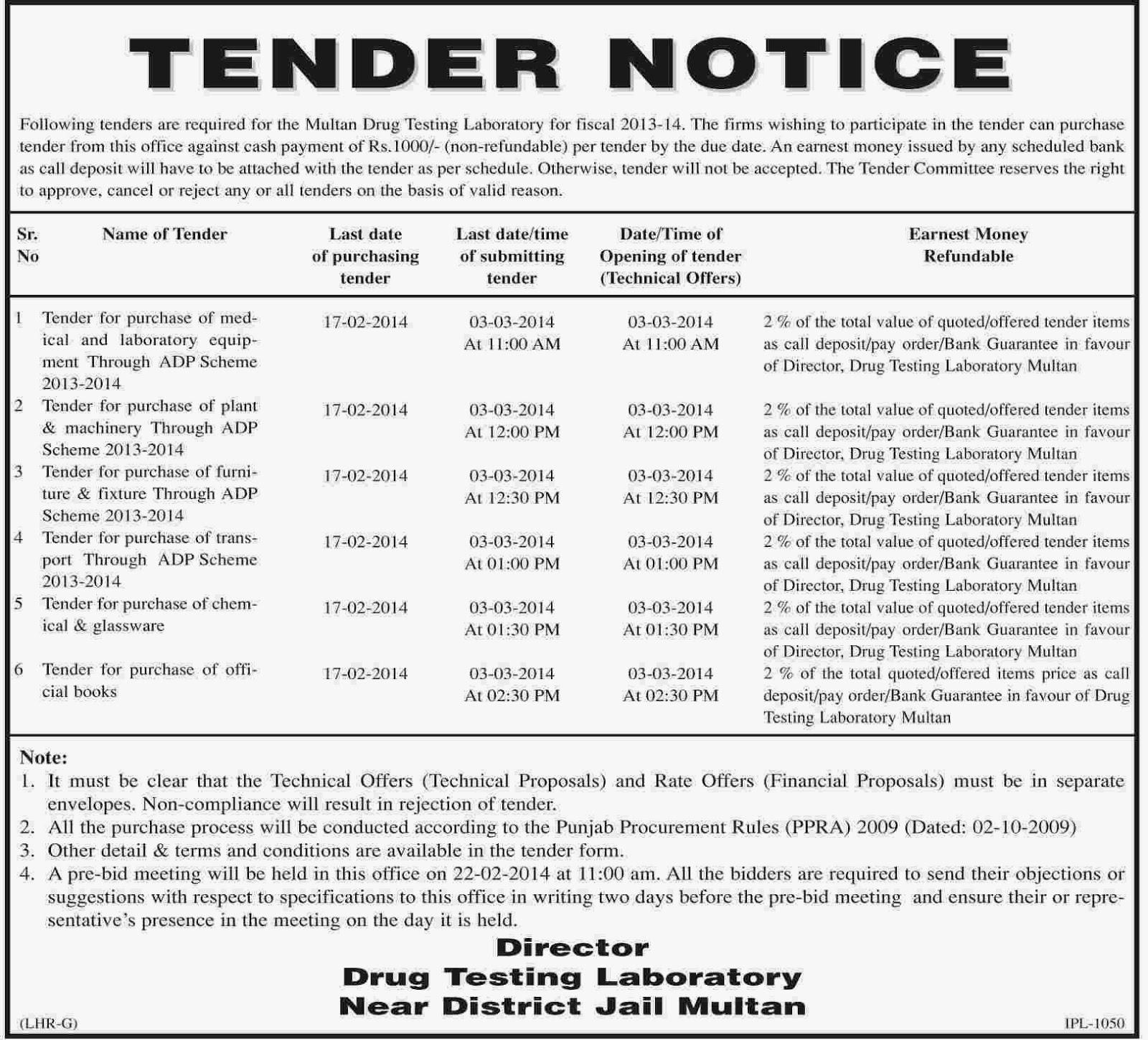 Online PapersPk: Drug Testing Laboratory Multan Tender of Notice