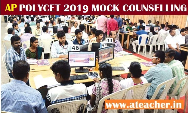 AP POLYCET 2019 Mock Counselling - Rank Wise College Seat allottment