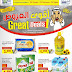 TSC Sultan Center Kuwait - Great Deals