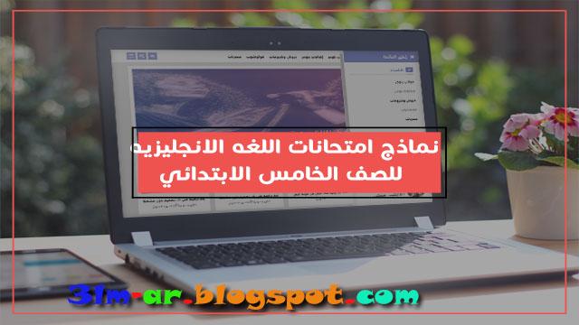 مدونة ابحاث علميه : 3lm-ar.blogspot.com
