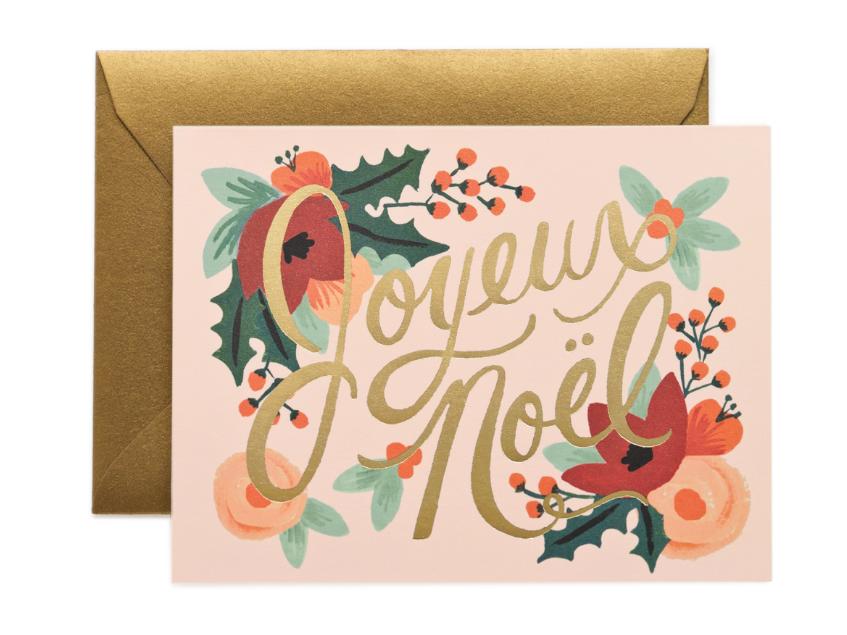 joyeux noel greeting card - Mailing Christmas Cards