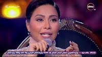 برنامج شيرى ستوديو 1/3/2017 الحلقة7 أشرف عبد الباقي ونوال الزغبي