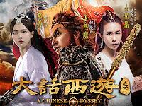 Film A Chinese Odyssey: Part Three (2016) Film Subtitle Indonesia Full Movie Gratis