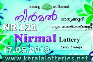 "KeralaLotteries.net, ""kerala lottery result 17 05 2019 nirmal nr 121"", nirmal today result : 17-05-2019 nirmal lottery nr-121, kerala lottery result 17-5-2019, nirmal lottery results, kerala lottery result today nirmal, nirmal lottery result, kerala lottery result nirmal today, kerala lottery nirmal today result, nirmal kerala lottery result, nirmal lottery nr.121 results 17-05-2019, nirmal lottery nr 121, live nirmal lottery nr-121, nirmal lottery, kerala lottery today result nirmal, nirmal lottery (nr-121) 17/5/2019, today nirmal lottery result, nirmal lottery today result, nirmal lottery results today, today kerala lottery result nirmal, kerala lottery results today nirmal 17 5 19, nirmal lottery today, today lottery result nirmal 17-5-19, nirmal lottery result today 17.5.2019, nirmal lottery today, today lottery result nirmal 17-05-19, nirmal lottery result today 17.5.2019, kerala lottery result live, kerala lottery bumper result, kerala lottery result yesterday, kerala lottery result today, kerala online lottery results, kerala lottery draw, kerala lottery results, kerala state lottery today, kerala lottare, kerala lottery result, lottery today, kerala lottery today draw result, kerala lottery online purchase, kerala lottery, kl result,  yesterday lottery results, lotteries results, keralalotteries, kerala lottery, keralalotteryresult, kerala lottery result, kerala lottery result live, kerala lottery today, kerala lottery result today, kerala lottery results today, today kerala lottery result, kerala lottery ticket pictures, kerala samsthana bhagyakuri"