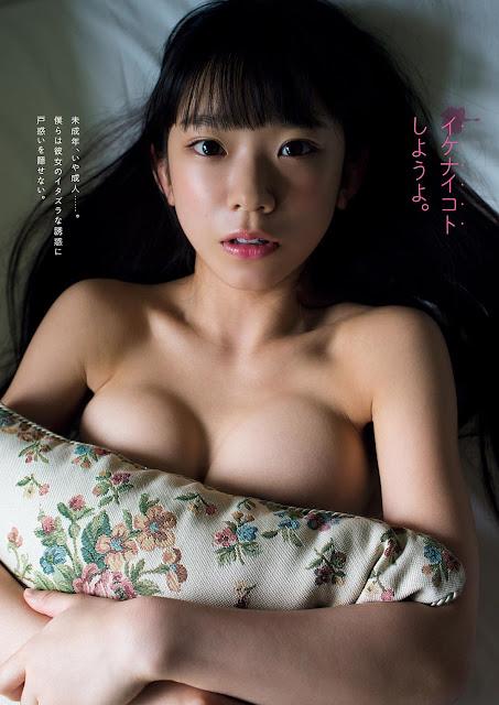 Nagasawa Marina 長澤茉里奈 Weekly Playboy July 2017 Photos