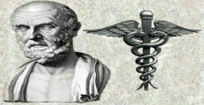 Ancient Greece: Medicine Hippocrates combats Alzheimer