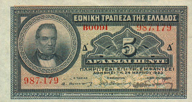 https://2.bp.blogspot.com/-KY2NVJA_zD8/UJjvTFcrRnI/AAAAAAAAKhY/yq-Aqa6hYmQ/s640/GreeceP70-5Drachmai-1923-donatedowl_f.jpg