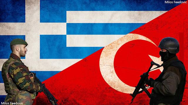 Είδηση τρομος για την Άγκυρα! Η Ελλάδα μπορεί να διεκδικήσει…. (Eικονες)