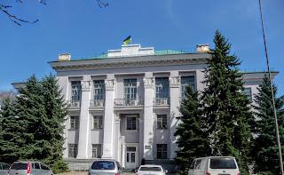 Новомосковськ. Вул. Гетьманська. Міська адміністрація