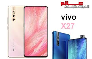 مواصفات و مميزات هاتف فيفو vivo X27
