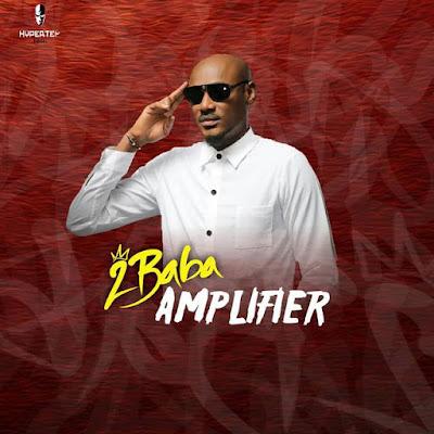 2baba-amplifier