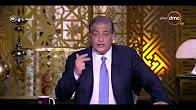برنامج مساء dmc حلقة الثلاثاء 11-7-2017 مع أسامة كمال و لقاء مع هشام عز العرب رئيس اتحاد البنوك المصرية