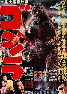 Godzilla (1954) ก็อตซิลลา [Soundtrack บรรยายไทย]