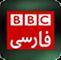 BBC-Farsi