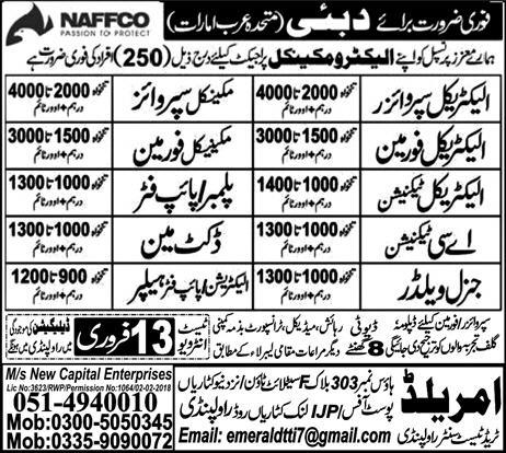 New Jobs in Dubai for Electric Supervisor, AC Technician and Other
