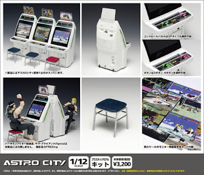 http://www.shopncsx.com/astrocity.aspx