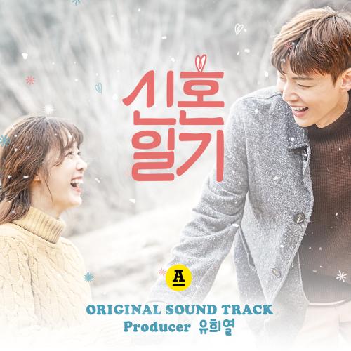 Download Lagu Kwon Jin Ah, Sam kim, Lee Jin Ah Terbaru