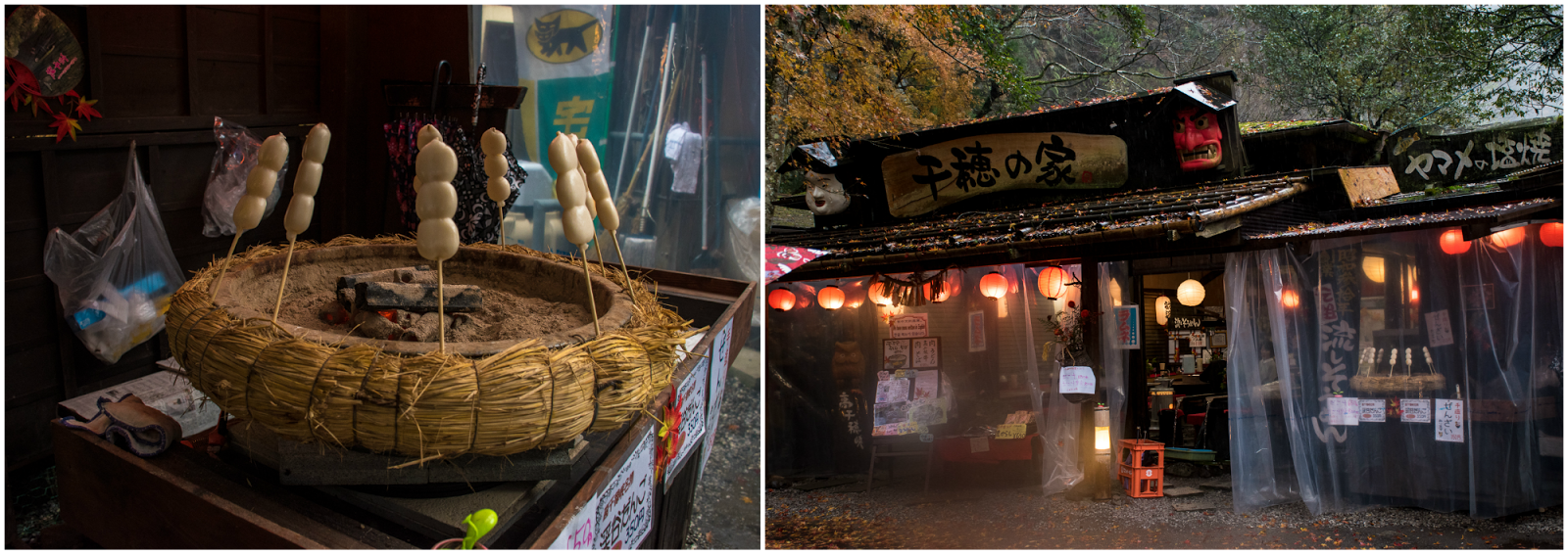 special japanese eating place takachiho gorge japan
