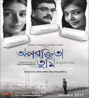 Aparajita tumi bengali film song free download / Baby tv