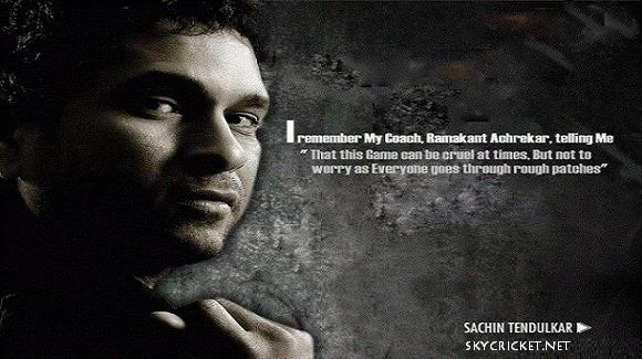 Sachin Tendulkar Cricket Quotes