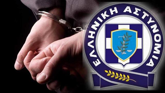 Συλλήψεις για ναρκωτικά, όπλα και κλοπές στην Αργολίδα