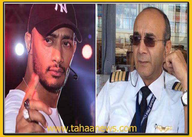 محمد رمضان،الطيار أشرف أبو اليسر، أشرف أبو اليسر