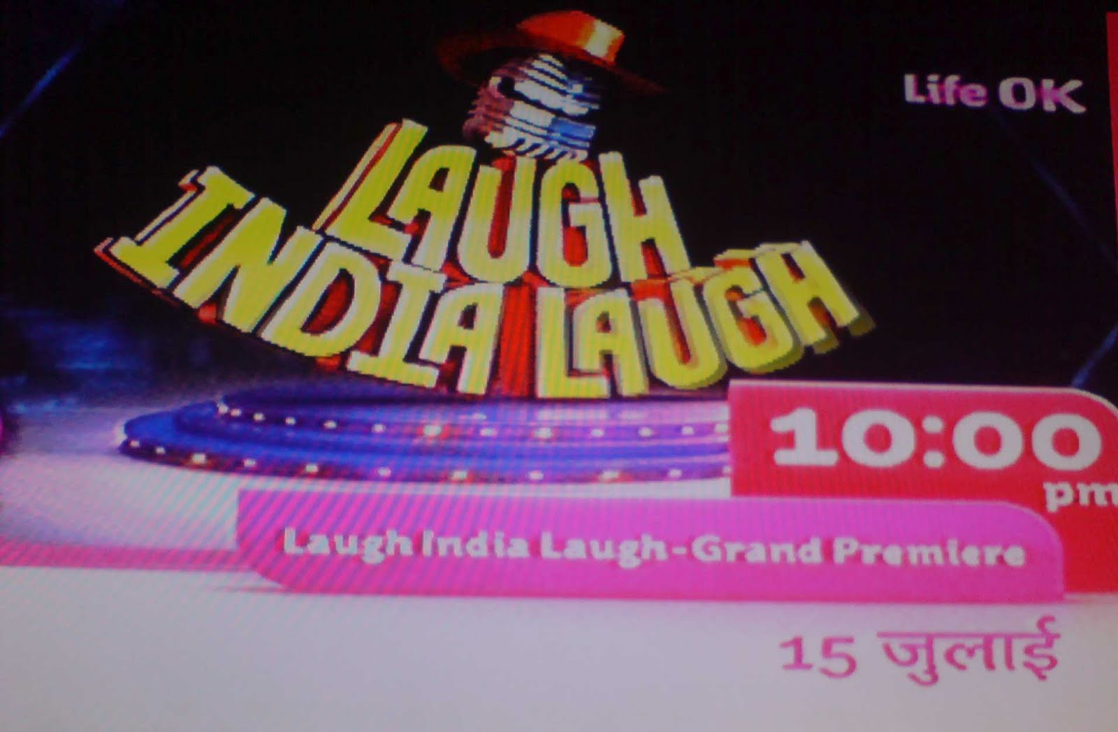 Laugh India Laugh Sanket Bhosale