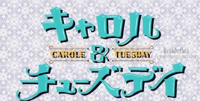 Hold Me Now Lyrics (Carole & Tuesday Ending) - Nai Br.XX & Celeina Ann