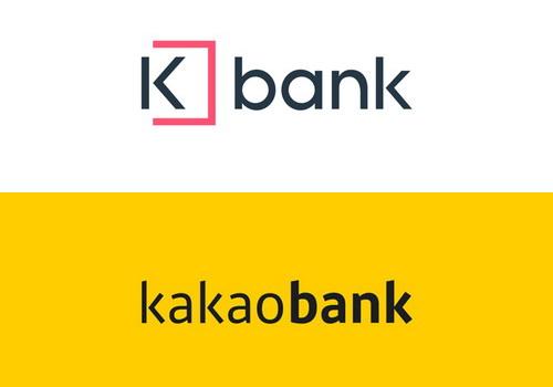 Tinuku K bank and Kakao Bank interest deposit wars