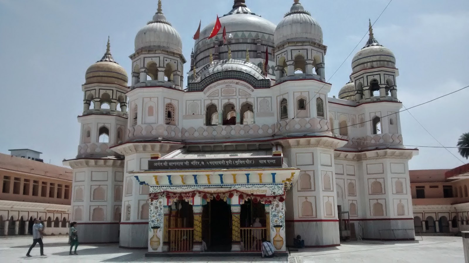 REFORM INDIA: My visit to Panna the historicand religious ...
