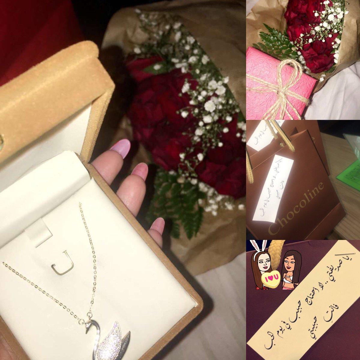20 هدية مميزة لعيد ميلاد زوجتك