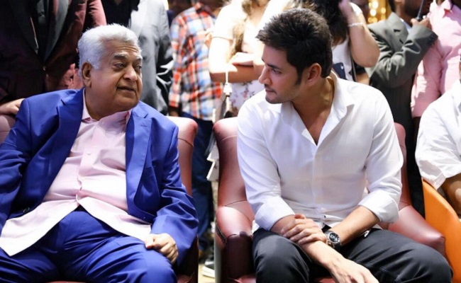 Rs. 80 Cr Invested in Mahesh Babu's AMB Multiplex!