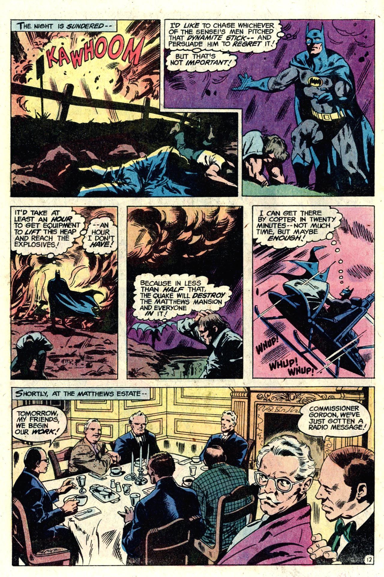 Detective Comics (1937) 490 Page 15