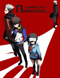 جميع حلقات الأنمي Hamatora S2 مترجم