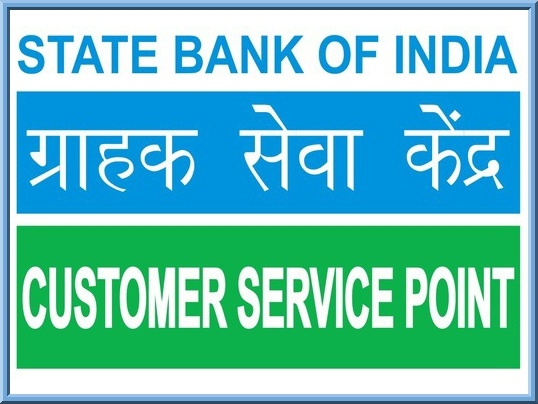 SBI customer care no, sbi customer care number, sbi credit card customer no, sbi toll free no, sbi complaint no, sbi online complaint, sbi customer care, sbi helpline, sbi toll free,
