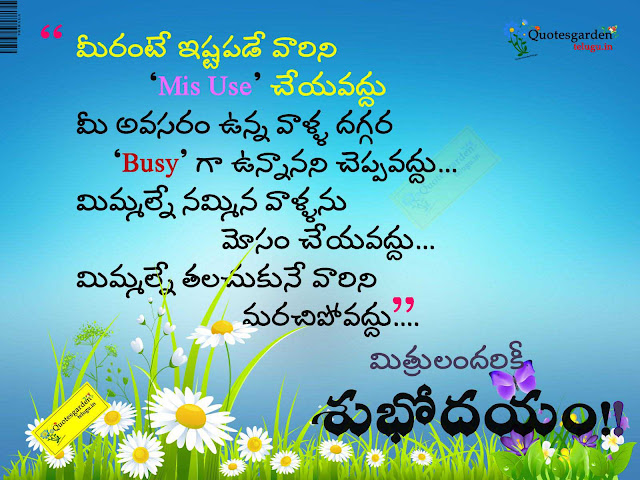Best telugu heart touching Love Quotes with hd images 652