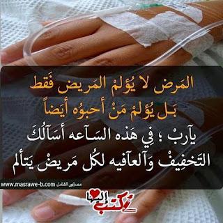 صورحلوة فيس بوك