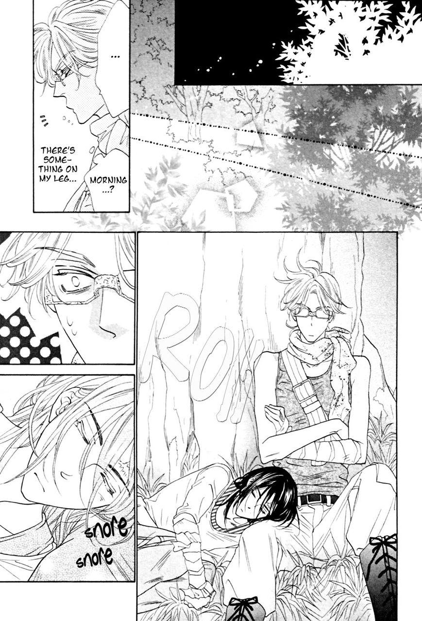 Shuuten Unknown - Chapter 11
