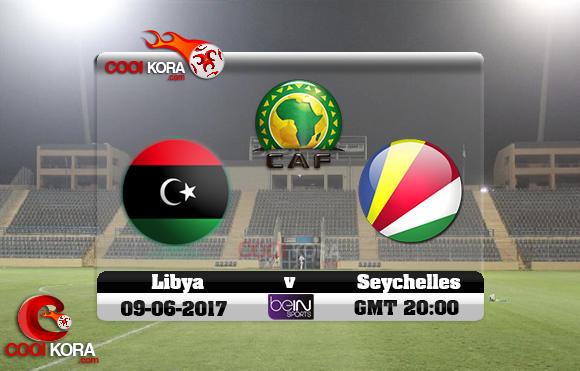 مشاهدة مباراة ليبيا والسيشل اليوم 9-6-2017 تصفيات كأس أمم أفريقيا