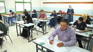 تم اعلان علامات امتحانات التوضيف