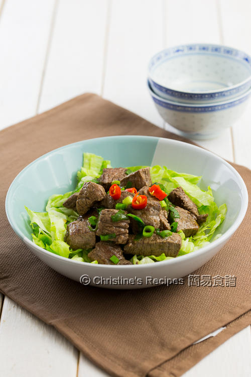 Five Spice Beef Stir Fry01