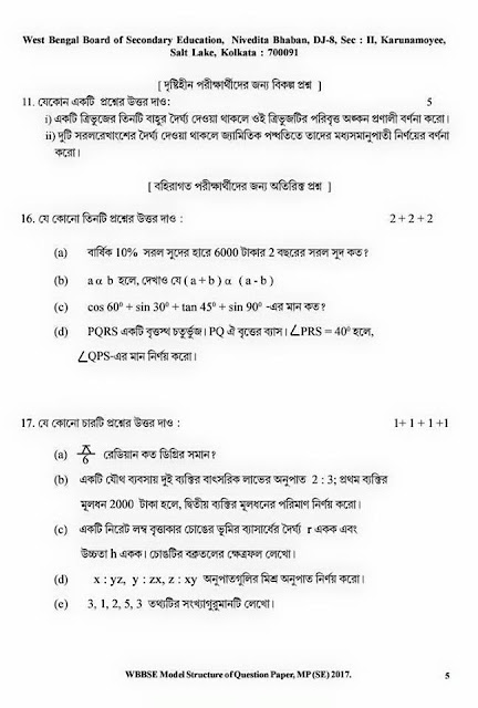 Model structure of question papers for M.P.(S.E.), 2017-Mathematics (Bengali Version)