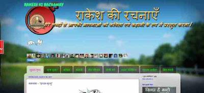 Indian blog