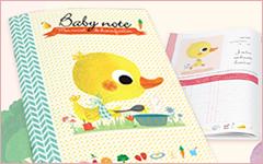 http://www.babynote.fr