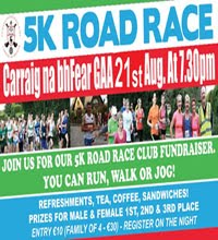 Carraig na bhFear 5k to the north of Cork City... Tues 21st Aug 2018