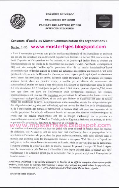 Master Communication des organisations Fsjes Ibn Zohr Agadir